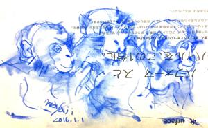 2016申a.jpg