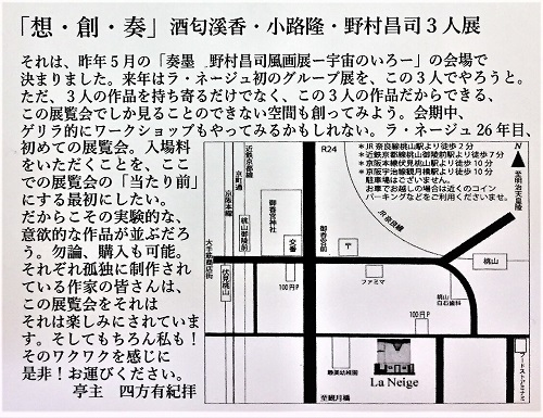 IMG_1732 (4).jpg