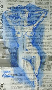 sin28a.jpg